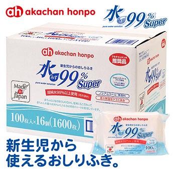 akachanhonpo