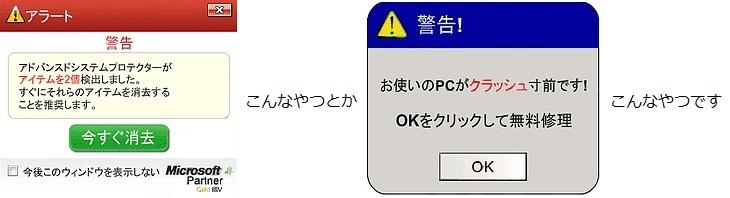 adware-01
