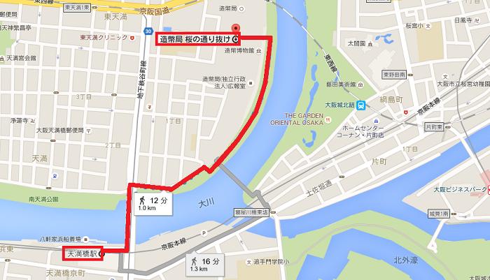 zouheikyoku-akusesu03
