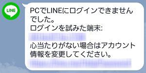 line cp06