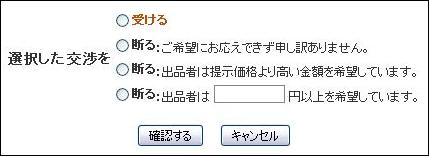 yafuoku07