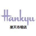 hankyu
