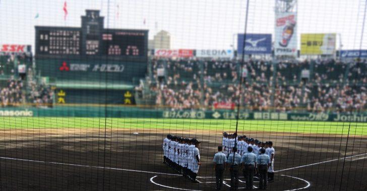 高校野球大好き芸人【アメトーク2018】の内容やネ …
